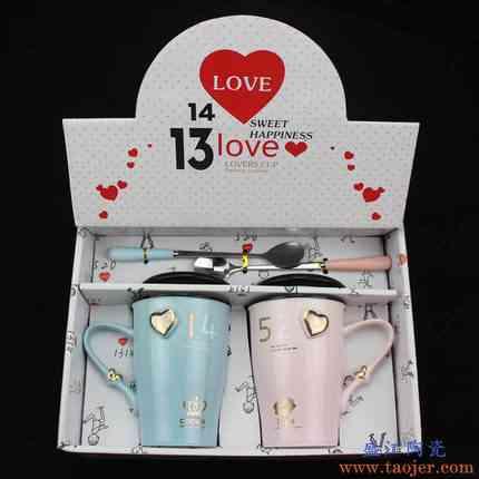 创意陶瓷水杯子情侣杯子带盖勺一对情侣对杯礼盒套装结婚生日礼物
