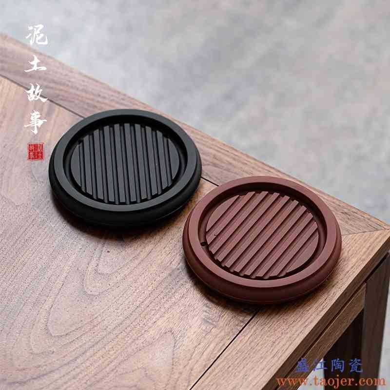 紫砂壶承壶垫杯托软硅胶隔热茶座茶壶架养壶托小茶台功夫茶具配件
