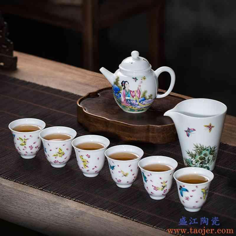 枭窑 景德镇手工陶瓷手绘功夫茶具套装珐琅彩侍女人物茶壶泡茶具