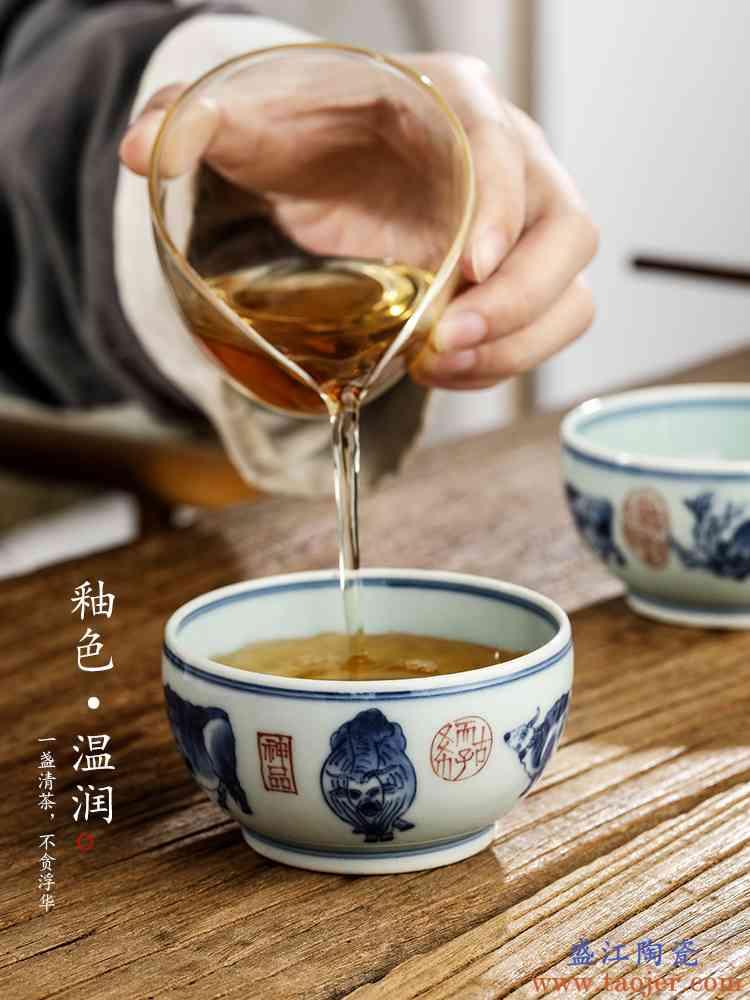 景德镇纯手工青花主人杯单杯功夫茶具品茗杯单个手绘生肖五牛茶缸