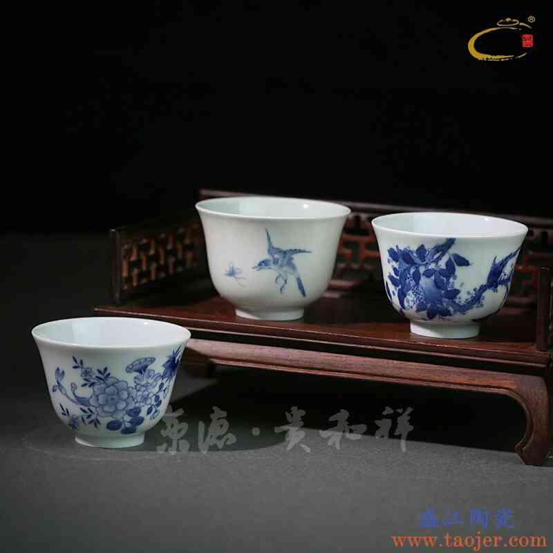 京德贵和祥手工手绘青花品茗杯景德镇陶瓷功夫茶具小茶杯主人单杯