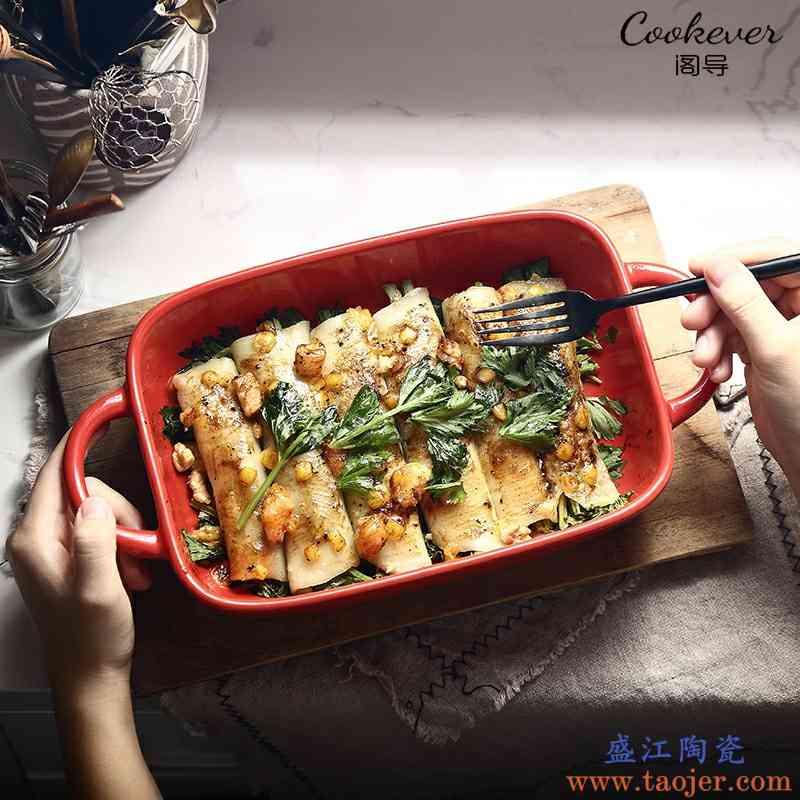 双耳陶瓷烤盘 家用红色烤碗芝士焗饭盘创意烘焙盘 微波炉烤箱专用