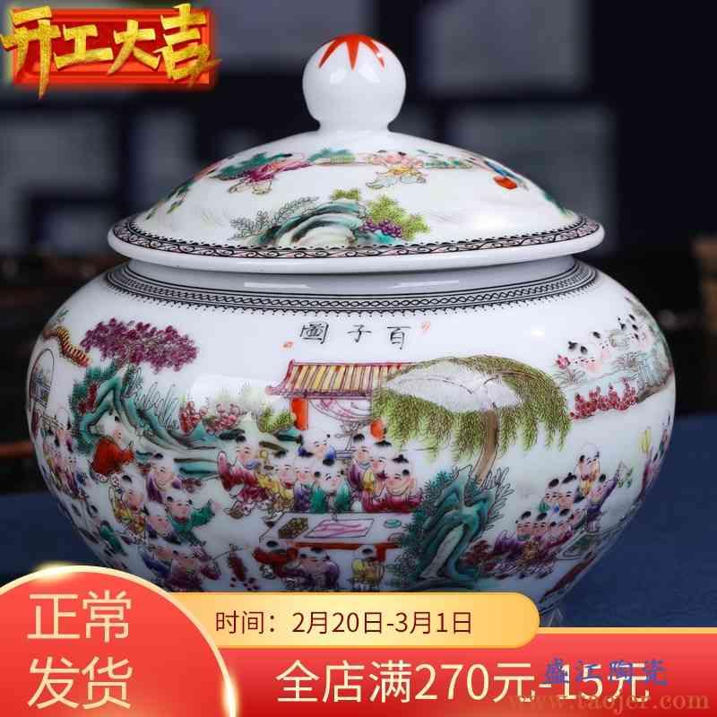 景德镇陶瓷 手绘百子图茶叶罐密封茶罐 普洱茶盒包装盒醒茶罐复古