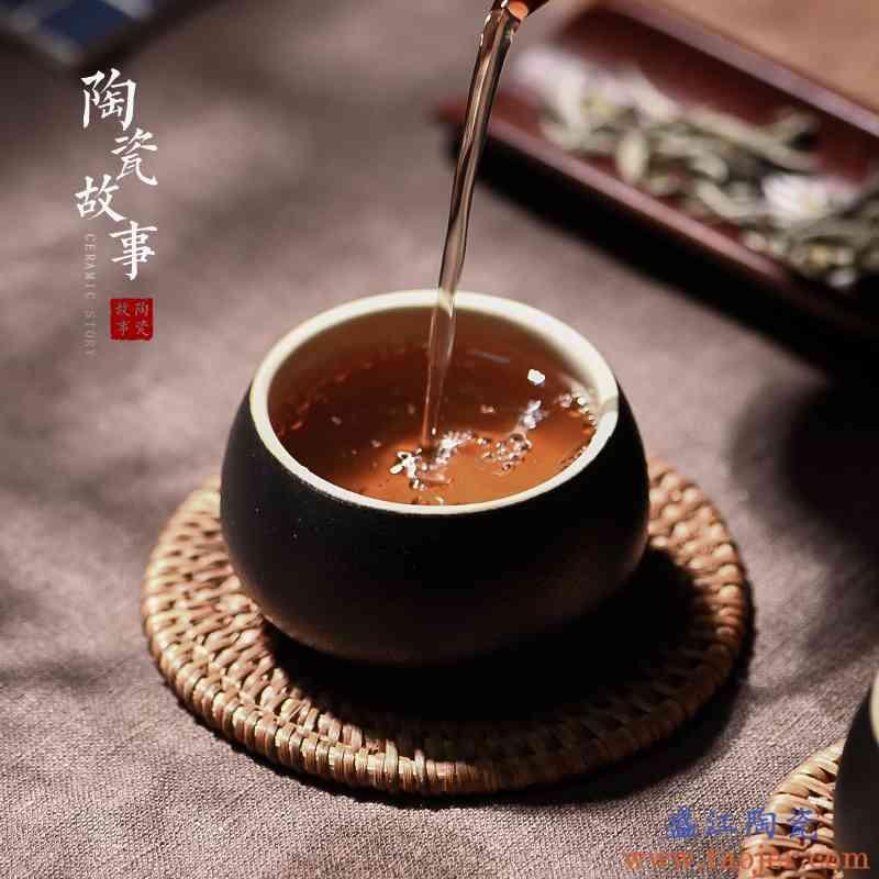 陶瓷故事功夫茶杯个人专用主人杯单杯斗笠日式茶具茶盏陶瓷小茶杯