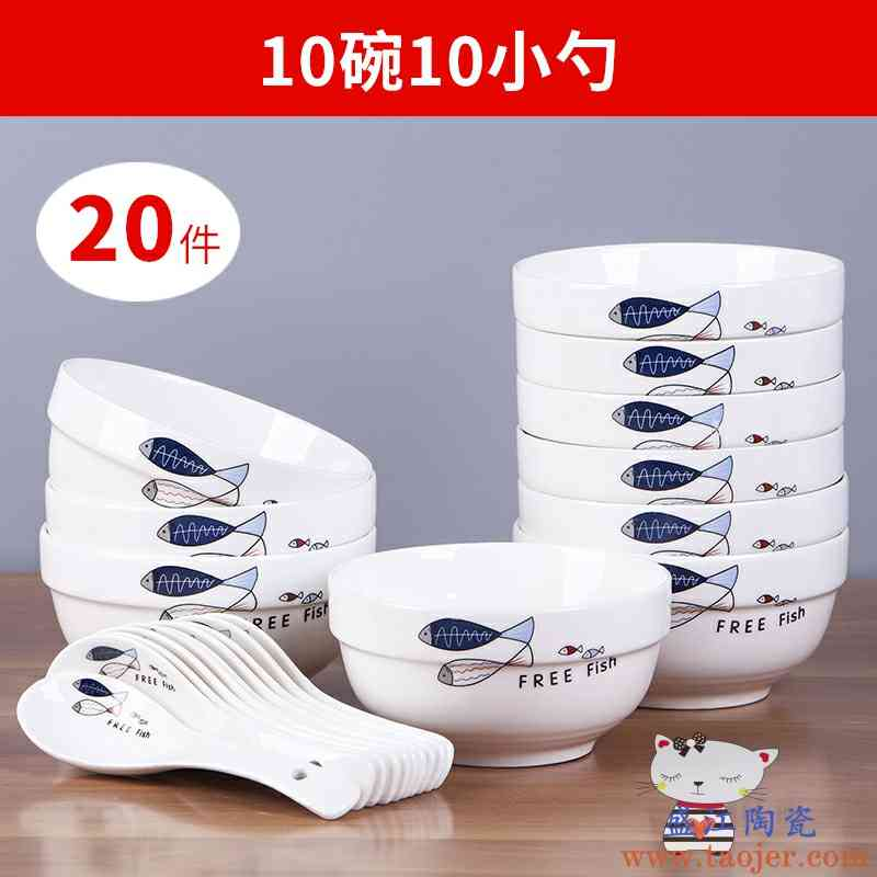 XY加厚不烫手碗套装家用吃饭碗面碗小号汤碗中式简约陶瓷餐具礼品