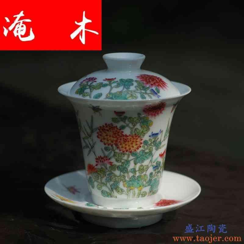 淹木特价手绘粉彩花蝶盖碗 景德镇陶瓷全手工瓷器高盖碗 茶具