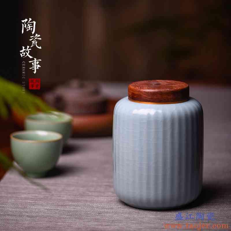 陶瓷故事茶叶罐木盖盖大号陶瓷密封罐白茶红茶普洱茶储存罐醒茶罐