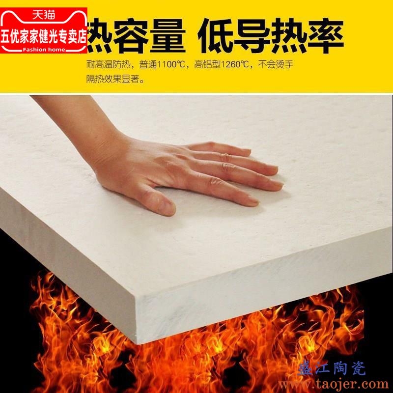 直销 硬质硅酸铝板 陶瓷纤维板 隔热保温片 保温棉 玻璃棉 窑炉用