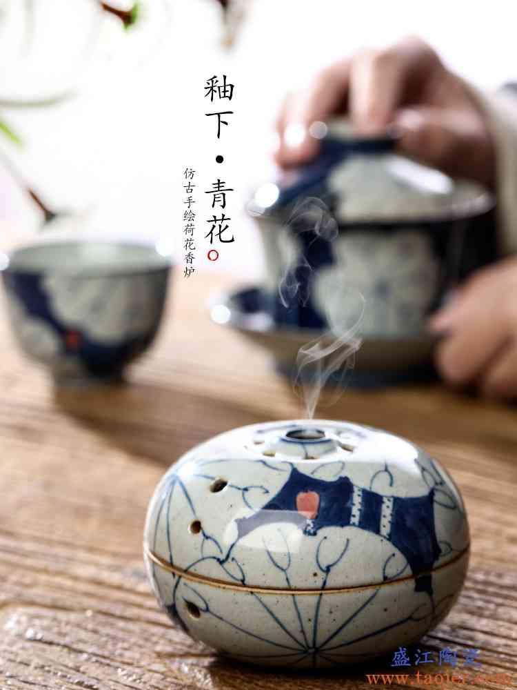 肯顺柯青花荷花香炉景德镇手绘陶瓷檀香香薰炉纯手工茶桌配件家用