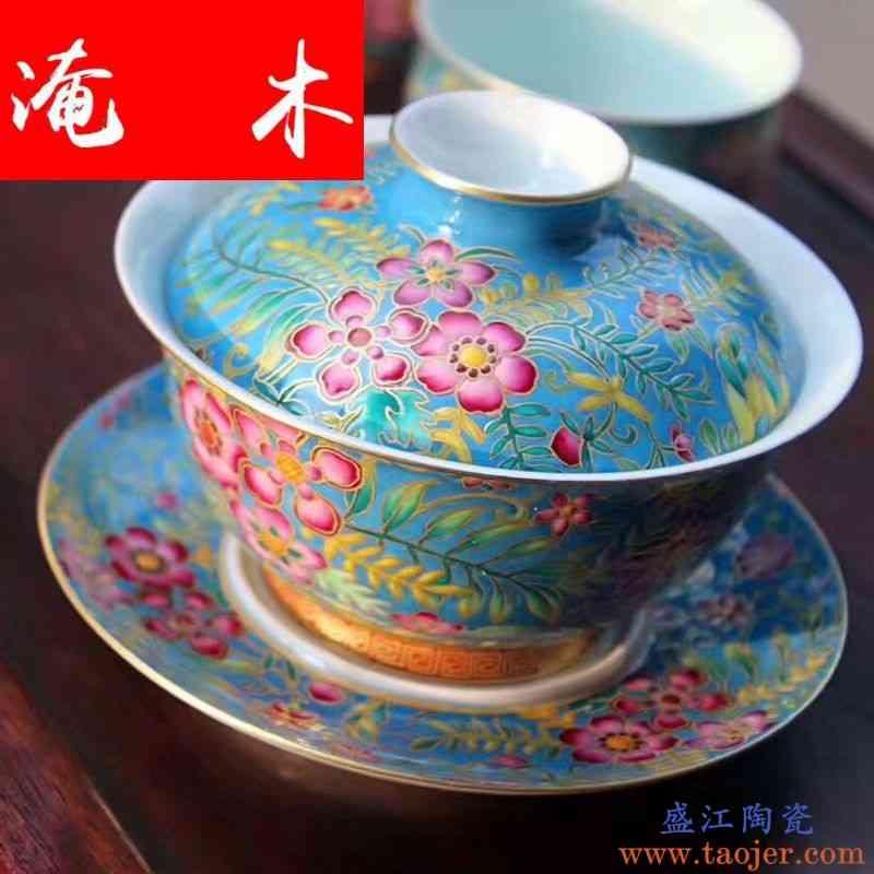 淹木纯手工三才盖碗茶杯景德镇手绘粉彩珐琅彩功夫茶具泡茶敬茶碗