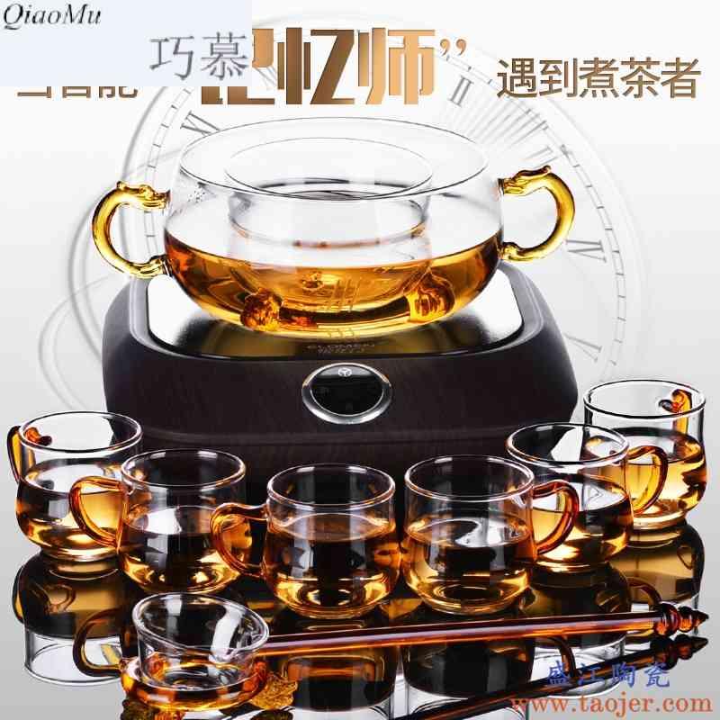 巧慕煮茶壶黑茶煮茶器玻璃碗耐高温热侧把壶家用记忆电陶炉套装