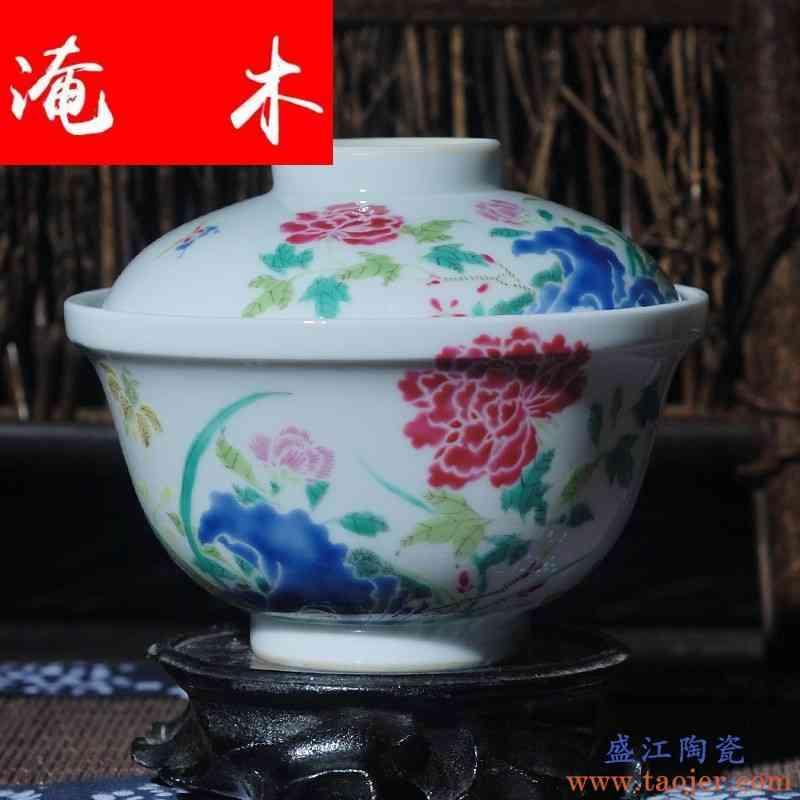 淹木景德镇纯手工陶瓷茶具手绘粉彩茶碗没骨彩盖碗仿古陶瓷茶具三