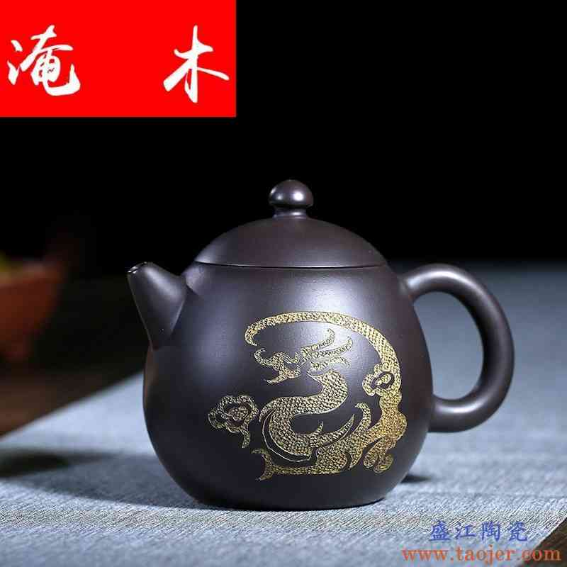 淹木 宜兴原矿紫砂壶全手工正品茶壶球孔功夫茶具黑泥龙蛋壶