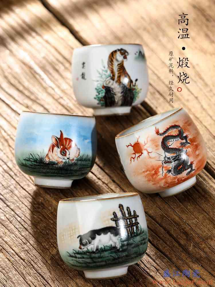 汝窑陶瓷茶具主人杯单杯男景德镇手绘十二生肖功夫茶杯品茗杯单只