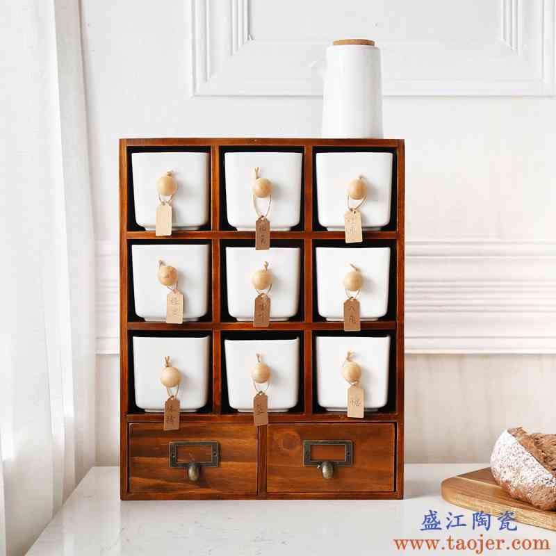 创意日式调味罐多格陶瓷调味盒盐罐糖调味瓶罐厨房调料盒自由搭配