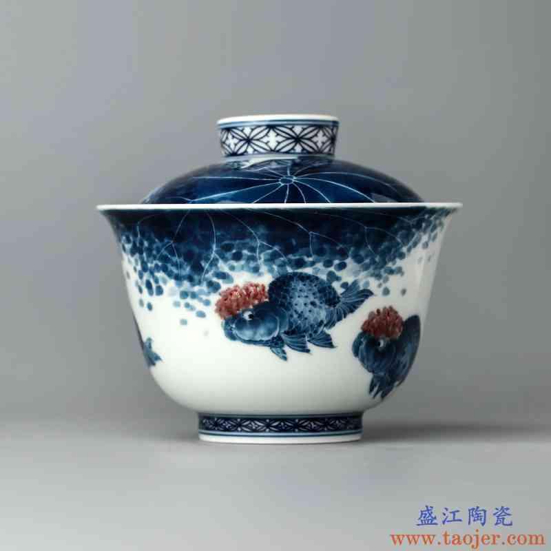 景德镇纯手工青花釉里红功夫盖碗茶杯泡茶林月红手绘金鱼中式茶碗
