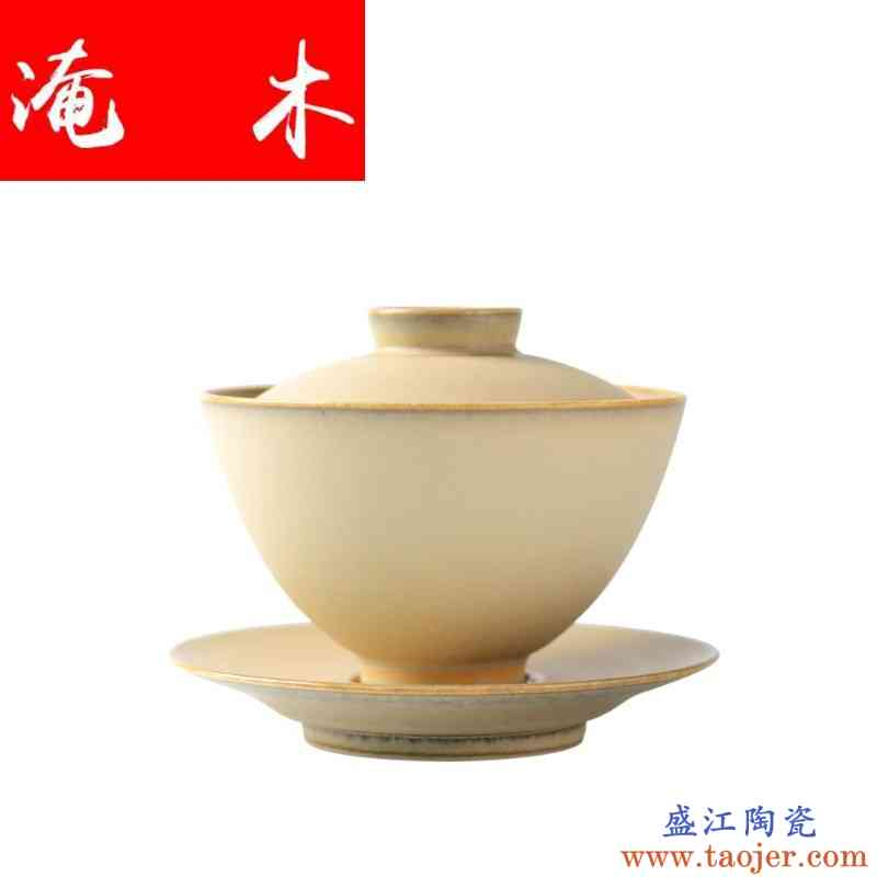 淹木景德镇纯手工大容量220ml陶瓷茶碗泡茶三才盖杯