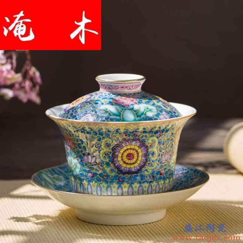 淹木容窑 珐琅彩盖碗 陶瓷手工景德镇三才茶碗茶杯 功夫茶具