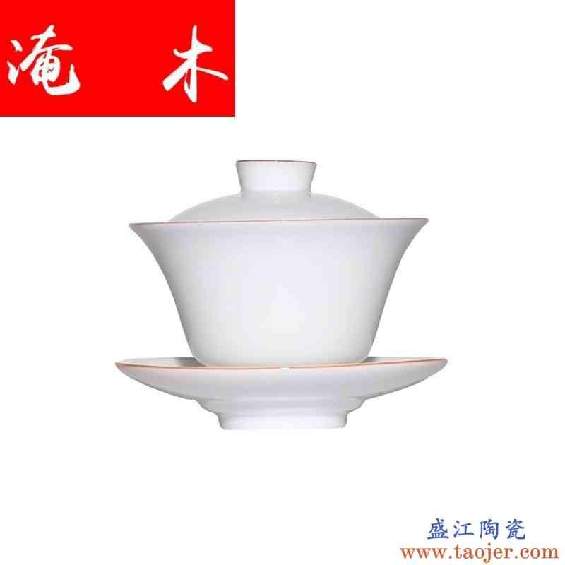 淹木景德镇玉泥瓷盖碗茶具 功夫茶碗茶杯白瓷泡茶碗小号三才盖碗