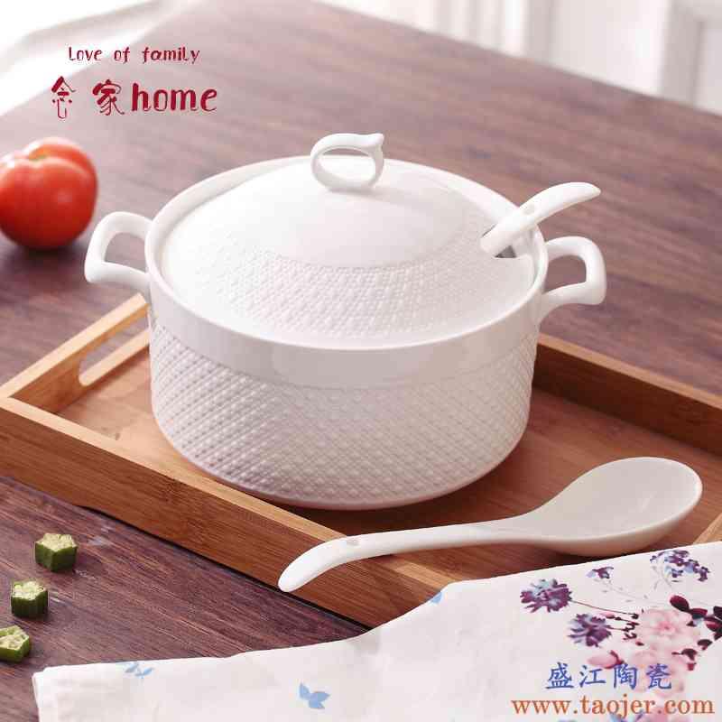 送大勺 大号带盖家用陶瓷汤碗 微波炉餐具 日式双耳汤盆 包邮