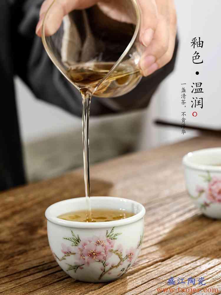 徐家星手绘水点桃花主人杯功夫茶具品茗杯单杯景德镇纯手工陶瓷杯
