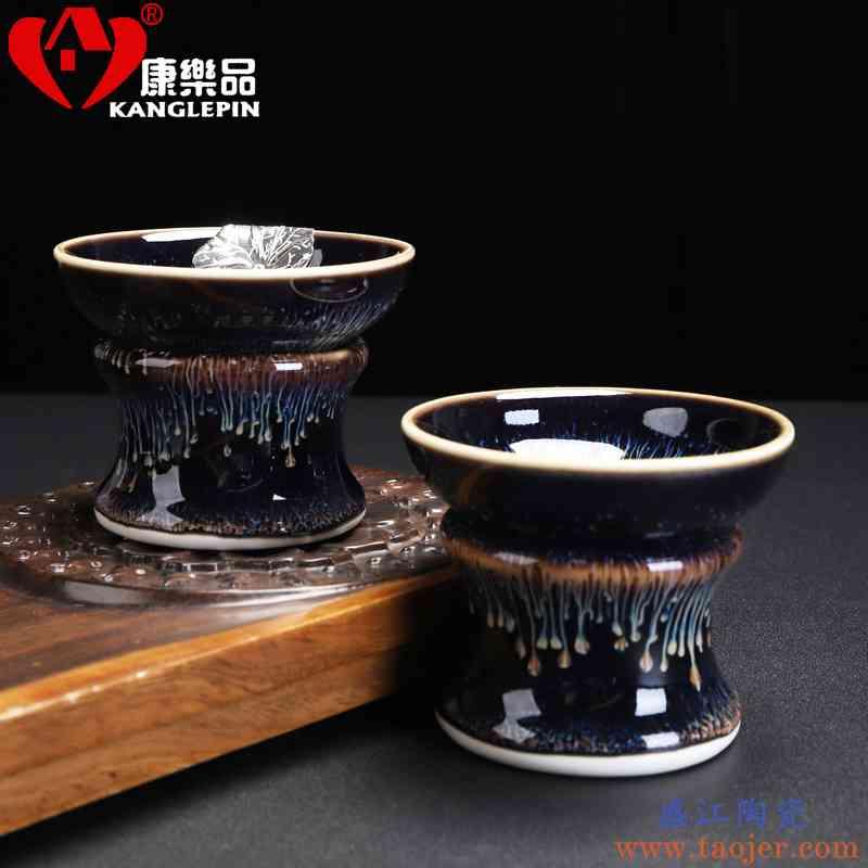 康乐品 精美茶叶过滤器功夫茶具配件 建盏茶漏茶滤网曜变陶瓷托架