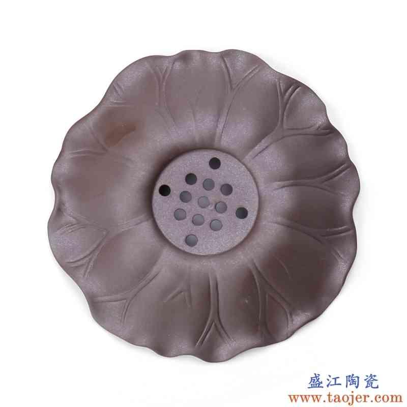 巧慕 陶瓷茶漏斗 功夫茶具零配件黑陶荷香过滤网架泡茶器茶滤器架