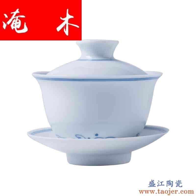 淹木景德镇纯手绘茶具双线青花瓷品茗盖碗手工盖碗茶器特价包邮