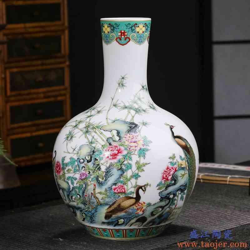 景德镇陶瓷器珐琅彩孔雀图花瓶摆件中式客厅家居博古架酒柜装饰品