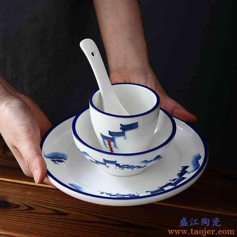 酒店陶瓷摆台餐具四件套中式高档餐厅连锁店定制LOGO印字餐具套装