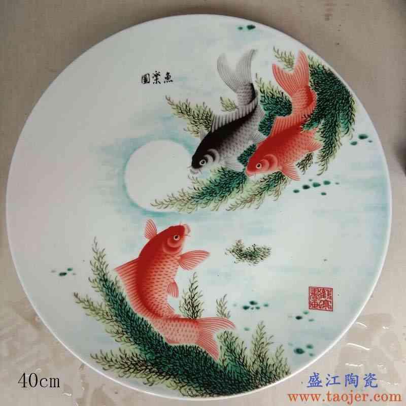 手绘连年有余陶瓷瓷盘 高档高雅手绘艺术瓷盘 手绘新颖装饰品