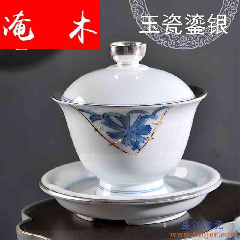 淹木固德玉瓷鎏银盖碗茶杯大号家用泡茶器三才茶碗白瓷功夫茶具