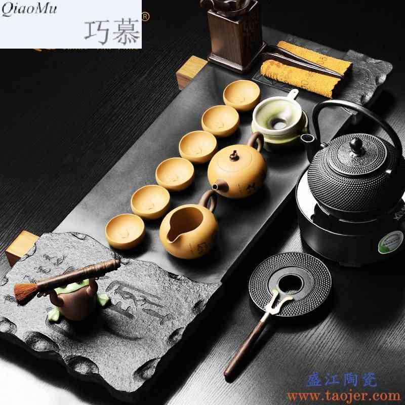 巧慕 乌金石茶盘 紫砂功夫茶具套装 家用简约现代石头茶盘套装