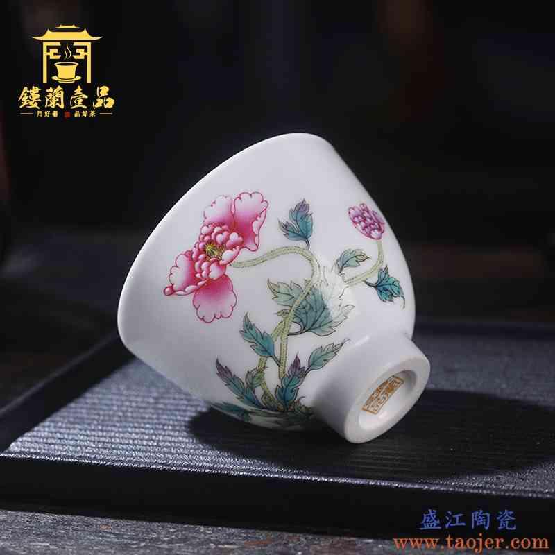 景德镇功夫茶具陶瓷茶杯茶碗手绘粉彩虞美人主人杯手工品茗闻香杯
