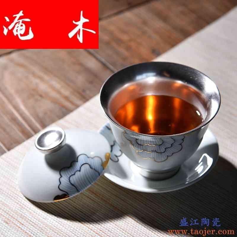 淹木纯银手工茶具玉瓷鎏银功夫泡茶三才碗三炮台组合盖碗手抓茶碗