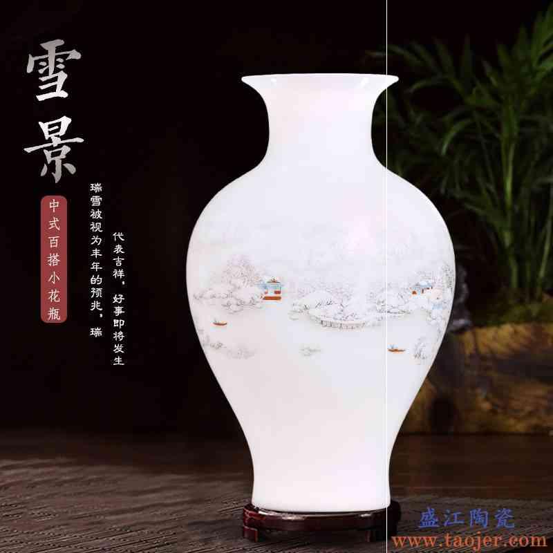 景德镇陶瓷器小花瓶装饰客厅插花新中式家居摆件干花青花瓷工艺品
