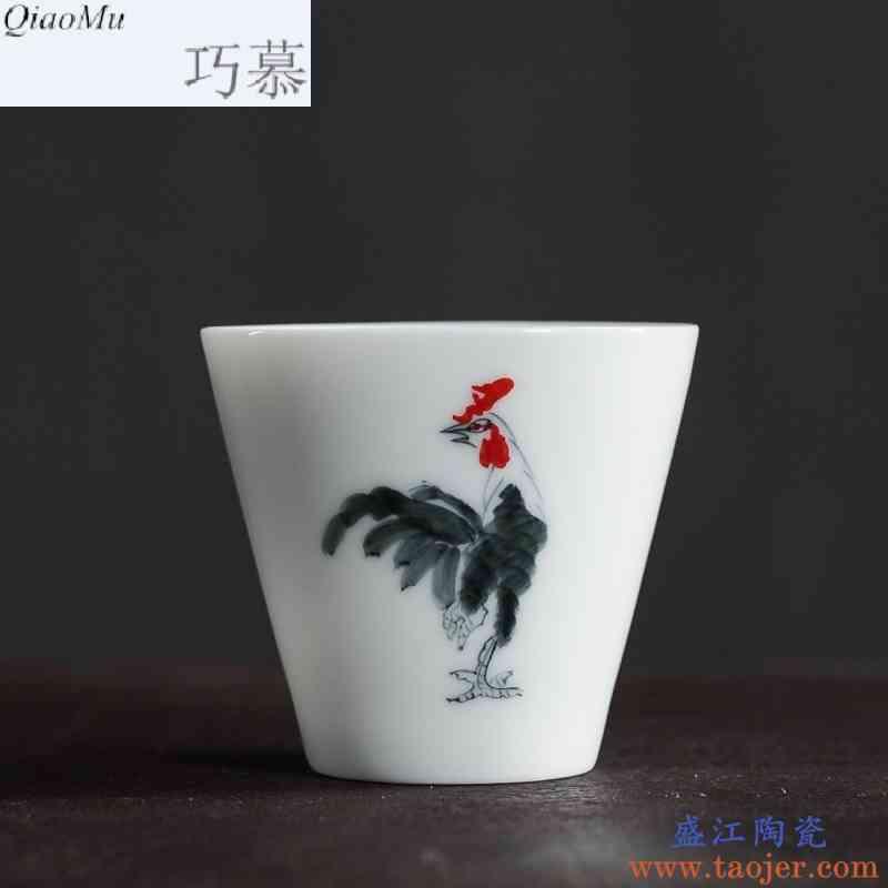 巧慕 功夫主人杯单杯陶瓷公鸡杯甜白釉功夫茶杯品茗杯白瓷杯