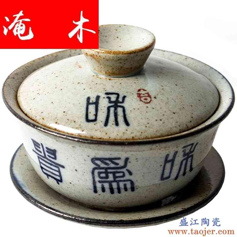 淹木复古陶瓷盖碗粗陶手抓壶景德镇三才盖碗敬茶碗手绘功夫茶具泡