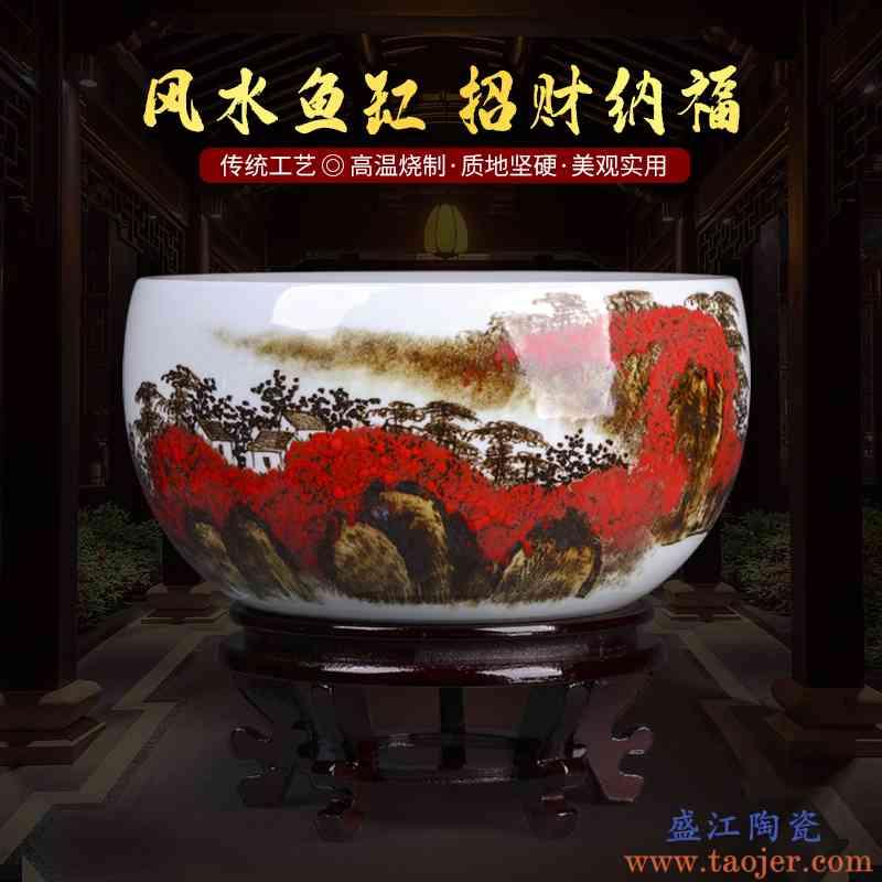 景德镇陶瓷鱼缸大号养鱼盆荷花缸乌龟缸碗莲睡莲盆客厅风水金鱼缸