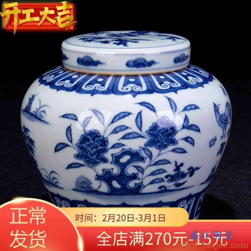景德镇陶瓷 新中式青花瓷柴窑全家图天字罐茶叶罐茶桌存茶罐摆件