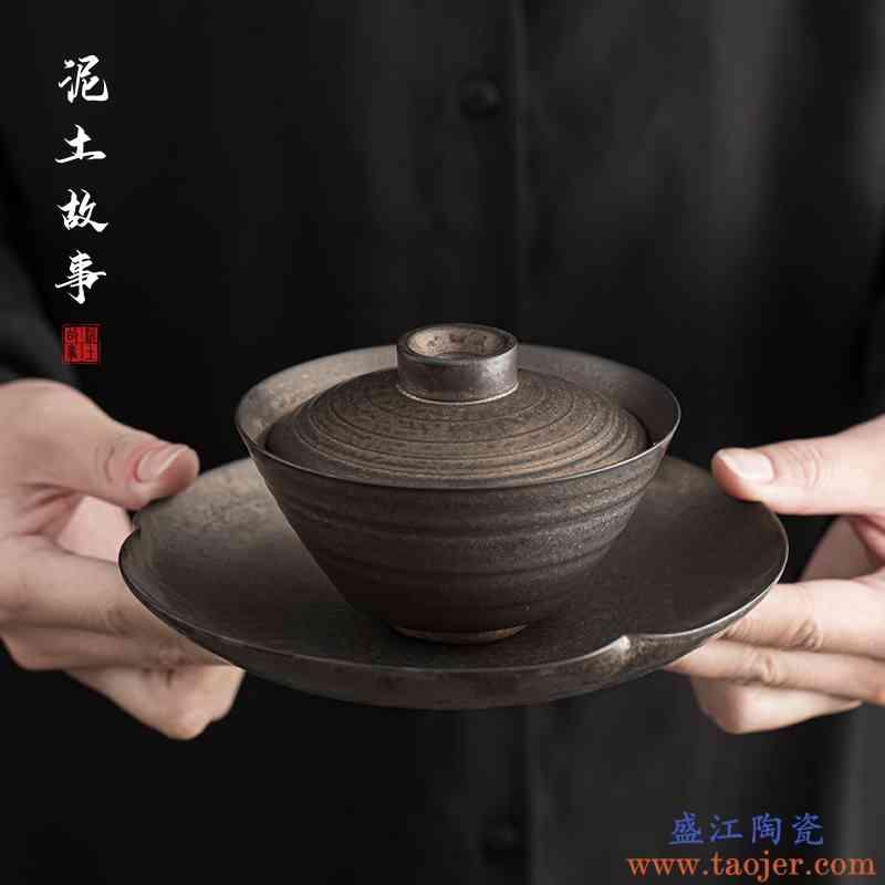 复古铁锈釉三才盖碗单个不烫手景德镇日式粗陶纯手工柴烧陶瓷茶碗