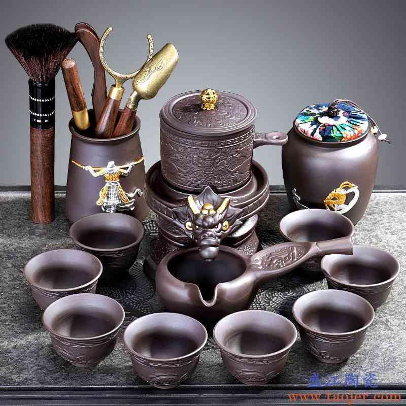 懒人茶具套装家用紫砂自动茶壶茶杯冲茶器办公室会客小整套礼盒装