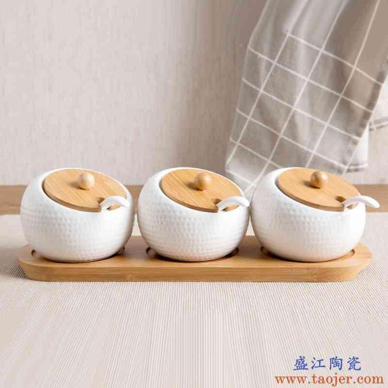 陶瓷调料盒北欧家用调味罐瓶盐糖味精罐厨房用品组合套装调料罐子