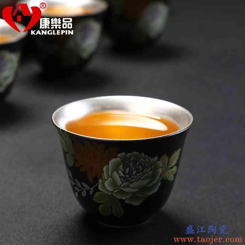 康乐品纯银茶杯银茶具999品茗杯陶瓷鎏银杯子功夫茶盏主人杯单杯