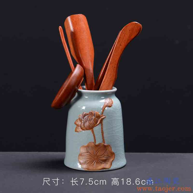 黑檀实木茶道六君子套装家用功夫茶具配件陶瓷茶桶茶针茶夹茶勺