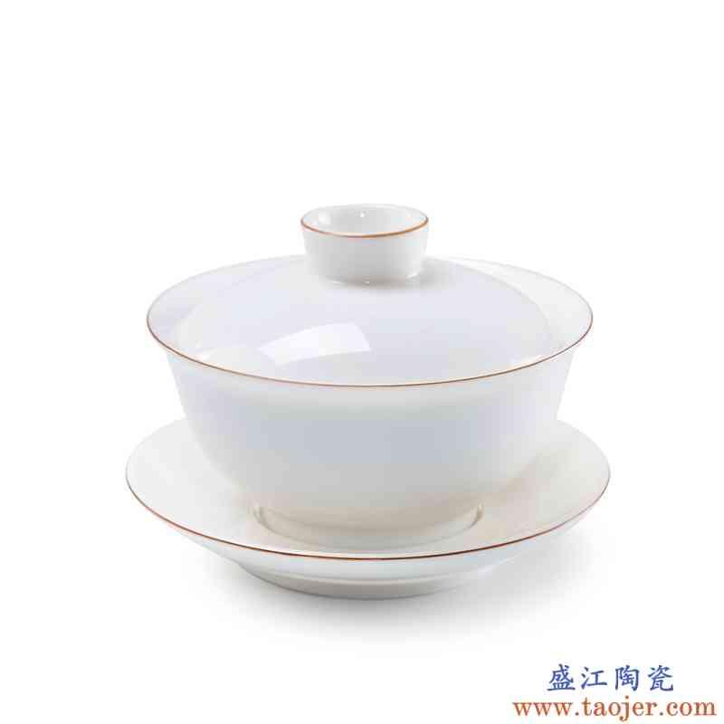 巧慕手工羊脂玉白瓷三才盖碗功夫茶具泡茶器家用陶瓷白色茶杯瓷器