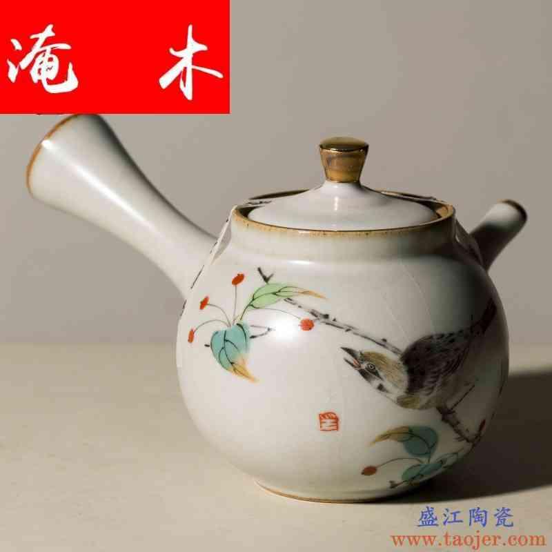 淹木茗友 官窑描金侧把壶陶瓷普洱茶壶汝窑开片宋式功夫茶