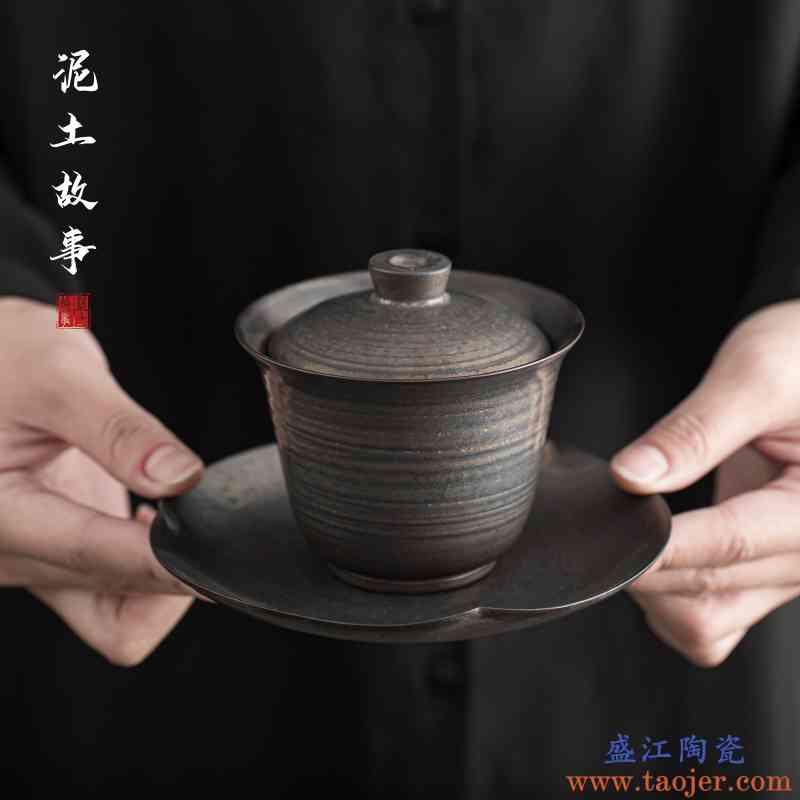 手作三才碗手抓盖碗手工薄胎盖杯防烫介碗功夫茶具泡茶器陶瓷茶碗