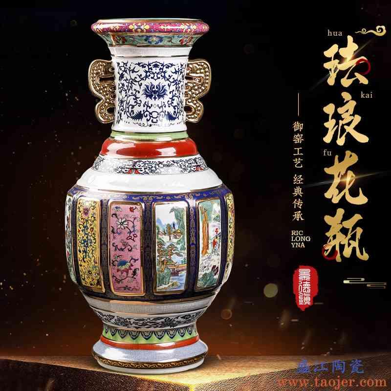 景德镇陶瓷器中式粉彩花瓶摆件客厅复古家居装饰品大号电视柜摆设