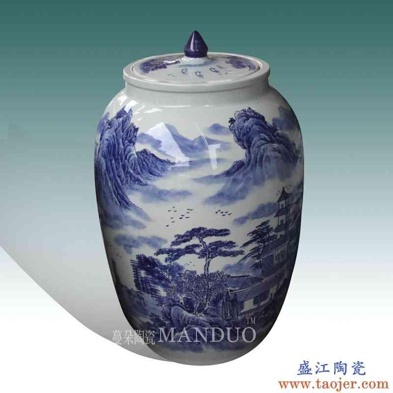 普洱普洱七子饼盖罐 高档艺术陶瓷盖罐 高雅实用盖罐 景德镇盖罐